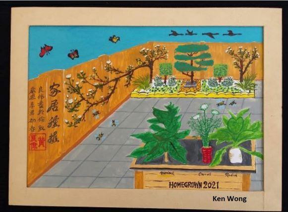 a.Ken Wong